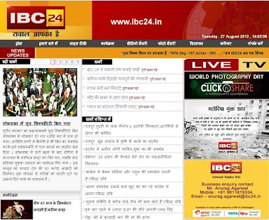 IBC24 LIVE - screenshot thumbnail