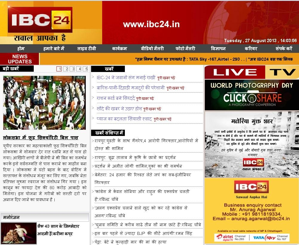 IBC24 LIVE - screenshot
