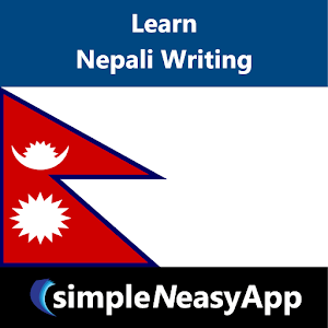 Learn Nepali writing via video - Android Apps on Google Play