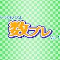 Doku-Doku Vol.1 – KEMCO logo