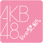 AKB48 Live Wallpaper