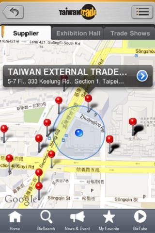 Taiwantrade Mobile- screenshot