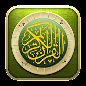 القرآن الكريم - ناصر القطامي