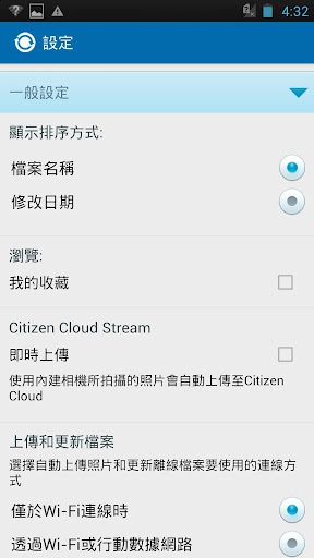 台北企業雲
