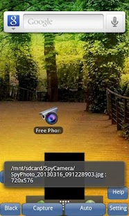 Free Phone Secret Camera - screenshot thumbnail