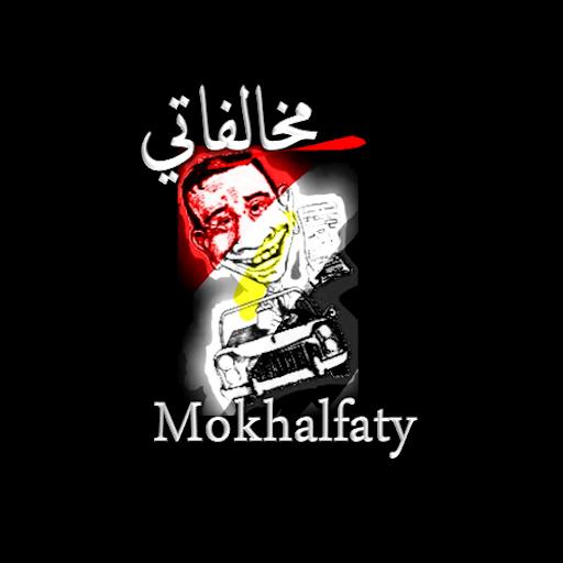 Mokhalfaty LOGO-APP點子