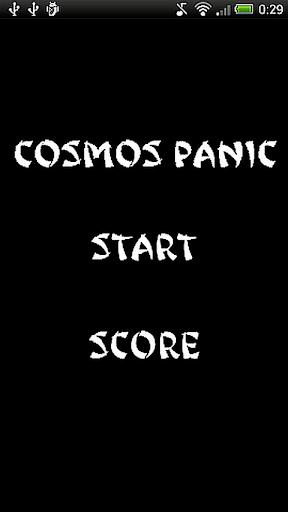 CosmosPanic