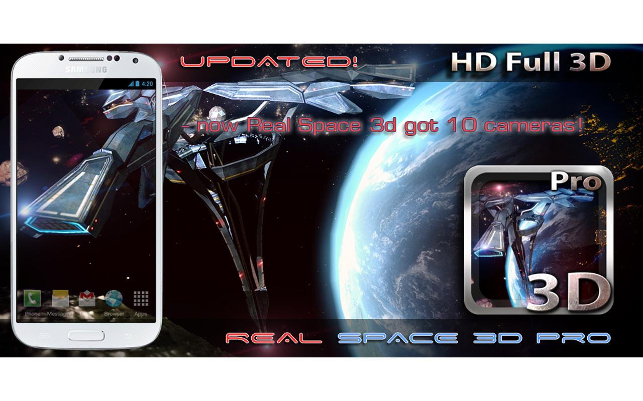 Real Space 3D Pro lwp- screenshot