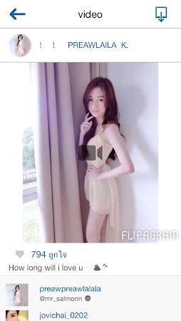 Thai campus star 3.0 screenshot 642075