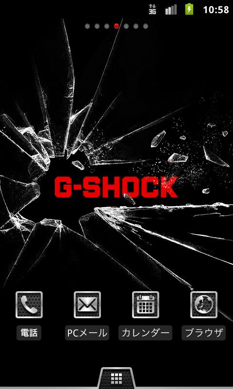 G-SHOCK App- screenshot