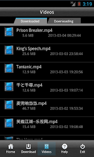 Kirin Video Downloader gold - screenshot thumbnail