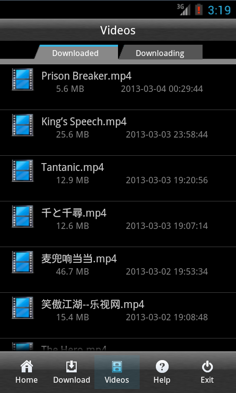 Kirin Video Downloader gold - screenshot