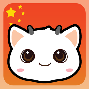 Learn Chinese with Baby Kirin for PC and MAC