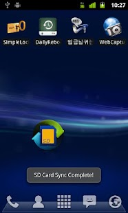 SDSync (SD Card Update)- screenshot thumbnail