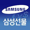 삼성선물 for 갤럭시탭10.1 logo