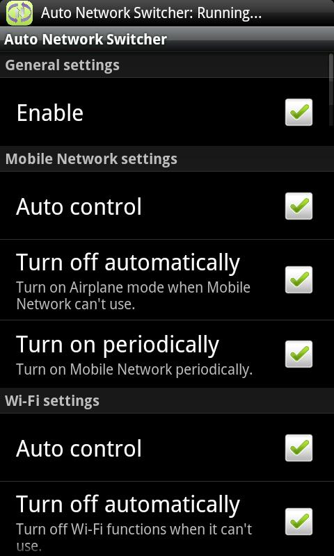 Auto Network Switcher - screenshot