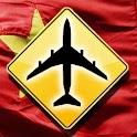 Beijing Travel Guide logo