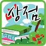 Wai English 01 APK icon