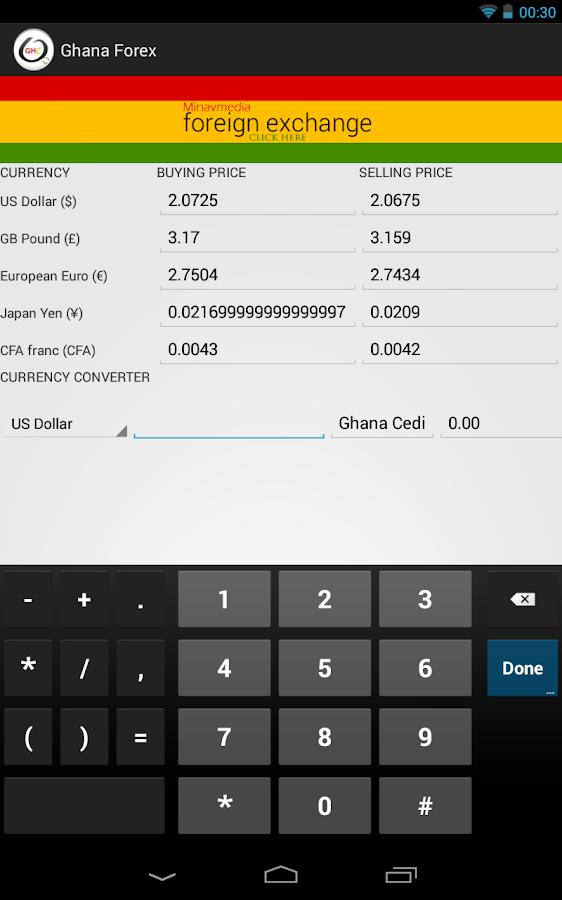 Ghana Forex- screenshot