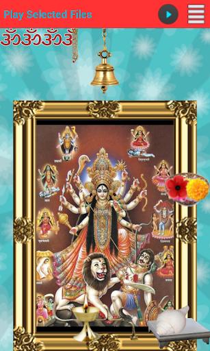 Jai Durga Mata Aarti 4D Temple