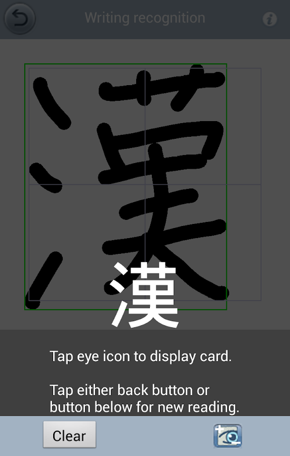 Asahi Kanji (English)- screenshot