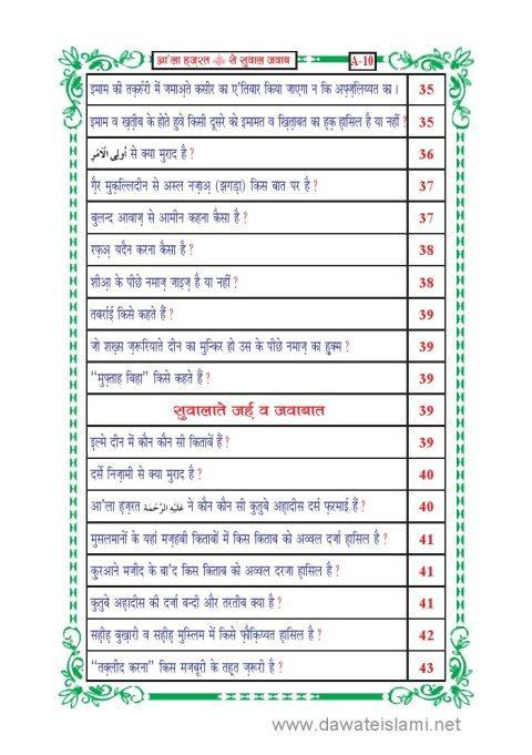 Allah New Image Hindi, Check Out Allah New Image Hindi ...