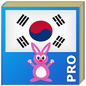 Learn Korean Language Pro