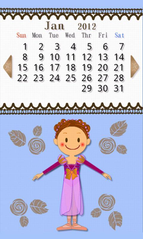 バレエカレンダー- スクリーンショット