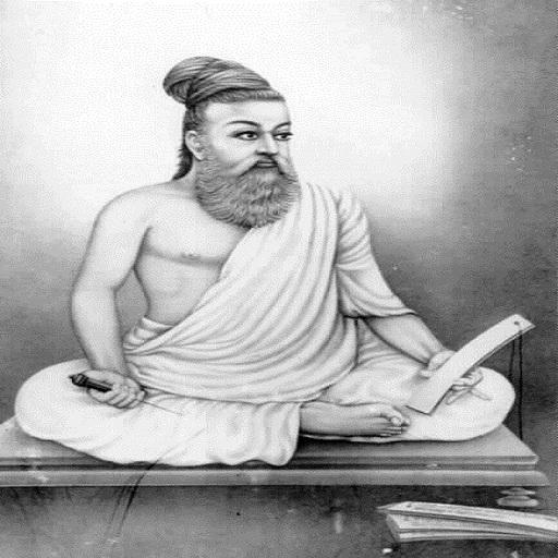 Thirukural Tamil Widget