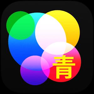 色タッチ -色早押し- 解謎 App LOGO-APP開箱王