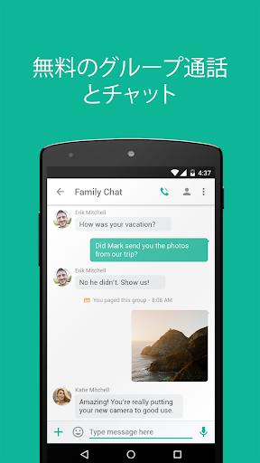 Talkray - 無料の電話とチャット