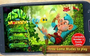 Asva The Monkey HD