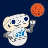 Navy Football & Basketball