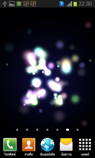 Sparkle Color Live Wallpaper
