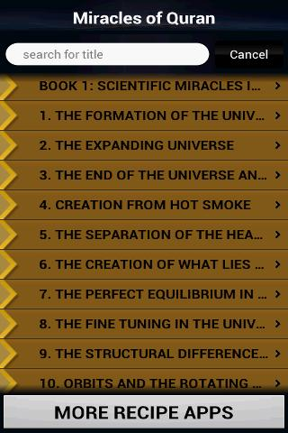 Miracles of Quran (Islam)- screenshot