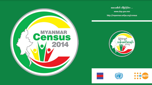 Myanmar Census 2014