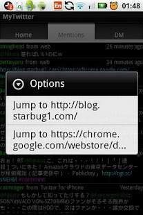 MyTwitter- screenshot thumbnail
