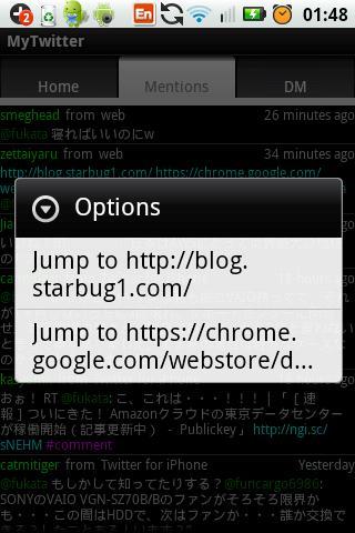 MyTwitter- screenshot
