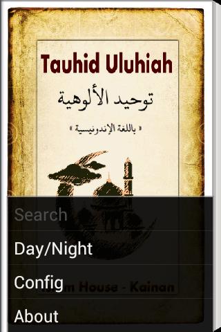 Tauhid Uluhiah