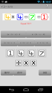 Equal10- screenshot thumbnail