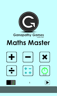 Maths Master- screenshot thumbnail