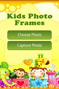 Kids Photo Frames - screenshot thumbnail