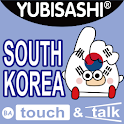 YUBISASHI English-SouthKorea logo