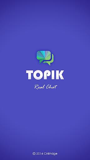 TOPIK RealChat 토픽