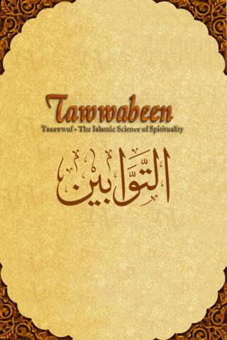 Tawwabeen