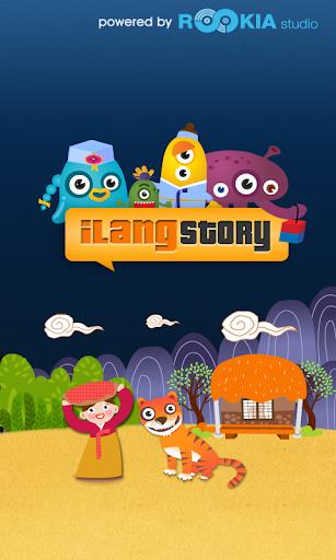 iLangStory
