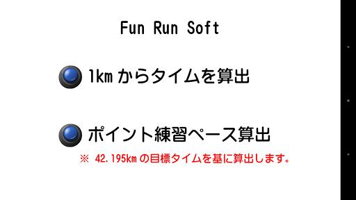 Fun Run Soft