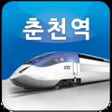 춘천역 icon