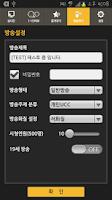 Screenshot of 팝콘티비_POPKONTV