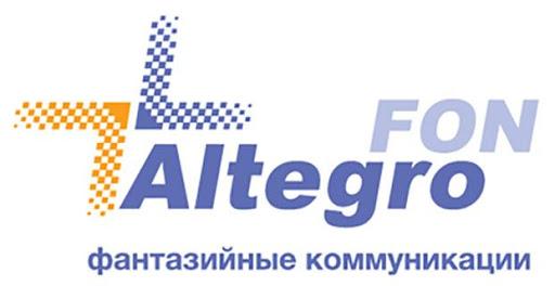AltegroFon